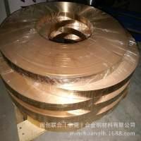 铜厂销售 进口C5240磷铜带 特硬c5240磷青铜 品质保证