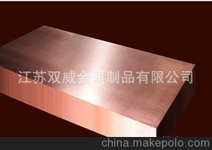 C26000黄铜(圆棒,板材,锻件,线材、铜箔、铜管、六角棒)