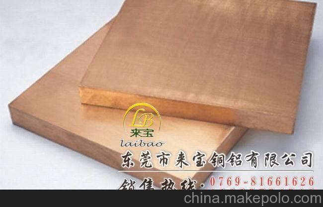 C17000无缝铍铜管 QBe1.7焊接铍铜线