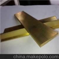 厂家现货H59黄铜排-国标黄铜扁条-装饰黄铜异型材开模生产