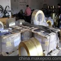 c61000铝青铜铜合金铜板/铜带/铜棒/铜线