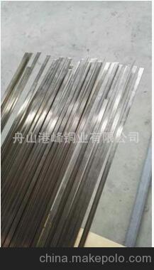厂家供应汽车钥匙胚 白铜异型材 锁型材 易切削白铜型材