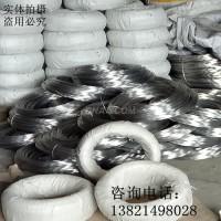 纯铝丝 纯铜丝现货 真空镀膜铝丝