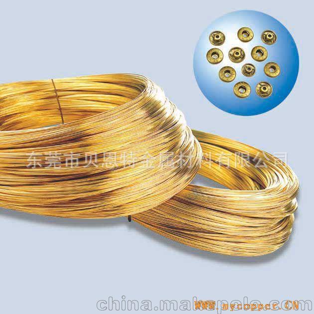 厂家直销 环保黄铜线 直径3mm 无铅h65铜线 环保黄铜线批发