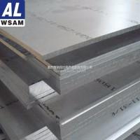 西铝3105铝板 深冲铝板