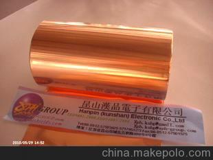 XPH00351铜箔