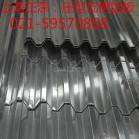 0.5mm 压型瓦楞铝板新价格