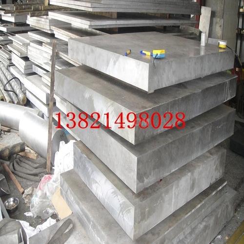 模具鋁板6061T6鋁板 機械加工鋁板