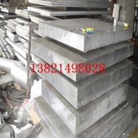 模具铝板6061T6铝板 机械加工铝板