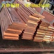 T2紫銅排變壓器導電C1100紫銅板Tu2無氧紫銅帶t1純紫銅線
