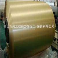 1060氧化拉丝铝板 铝卷 铝带现货供
