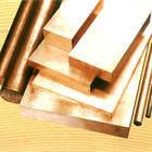 供应铝青铜棒 耐磨铝青铜管 耐蚀耐磨铝青铜板