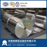 明泰供应高品质铝合金手机电池壳料