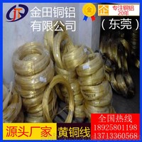C3501铅黄铜线 实心黄铜线材 铜母线 弹簧用铜线