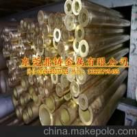 电源弹簧片原料C5210-HV240磷铜带/高精C5210磷青铜