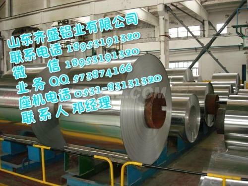 0.8mm氧化铝卷厂家价格