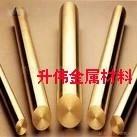 特硬C5191磷铜棒、进口磷铜棒规格