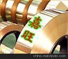 供应环保铜合金 C6783环保黄铜板