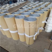 6063铝排 2A12 LY12铝板