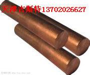 T3紫铜棒/TU1无氧铜棒/不锈钢棒/钛棒/铝棒