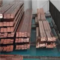 导电紫铜扁条厂家/惠州T2紫铜异型材特殊规格定做