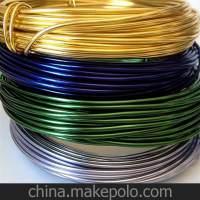 彩色铝线diy 手工彩色铝线 彩色漆包铝线 铝线 彩色工艺