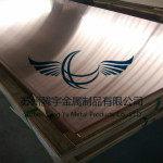 供應純電解T2紫銅板 無氧銅板廠家