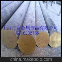 上海三富 厂家直销QSn6.5-0.1 C5191 锡青铜棒 磷铜棒