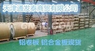 供应铝箔 空调箔 铝角 铝槽
