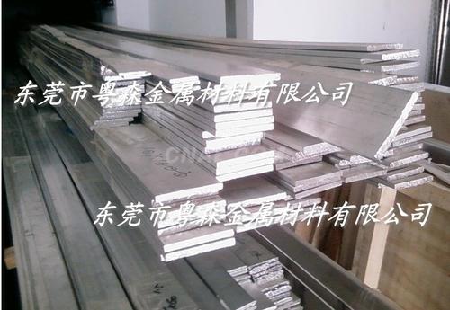 6061-T6氧化铝排 中厚2A12铝排