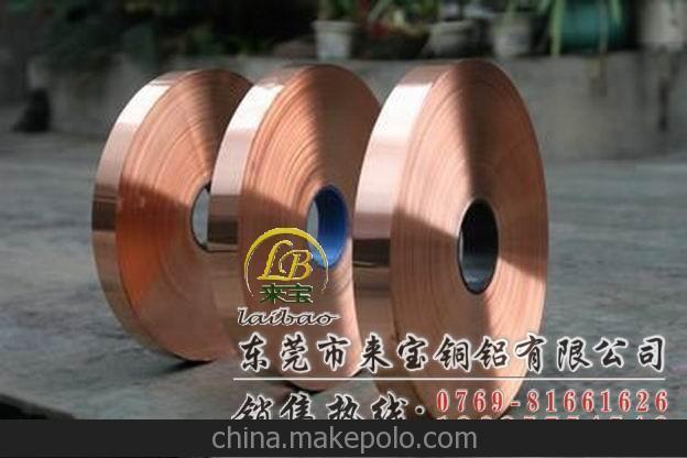 C17200 导电铍铜线