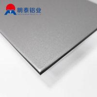 明泰深冲铝板 明泰厂家定制生产