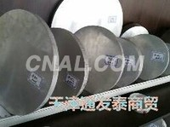 6063铝棒供应商 7072铝棒 六角铝