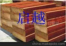 批发进口C3602BE,铜合金板,铅黄铜棒,锻制铝青铜棒