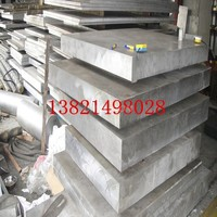 2A12T4铝板 硬质合金铝板 铝圆片