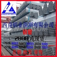 5083船用铝管5051大口径厚壁铝管