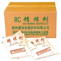 特效精炼剂RC-TJ4