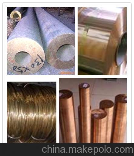 供应高品质铜材,C3600铜合金黄铜,铜合金型材