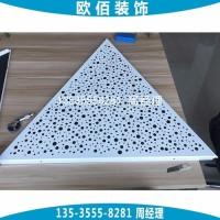 三角形乱孔铝扣板 三角形扣板
