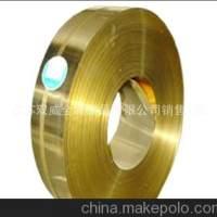 优质黄铜箔0.5-2.0 CuZn33黄铜带 江苏双威大量现货 零售免分条费