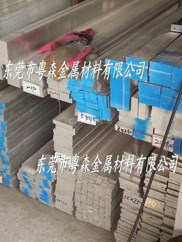 1100氧化铝方排 导电铝排