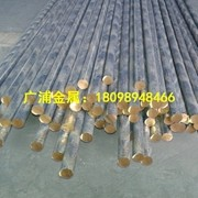 锡青铜厂家 高耐磨锡青铜棒 锡青铜板 锡青铜管 锡青铜排 可零切 规格齐全