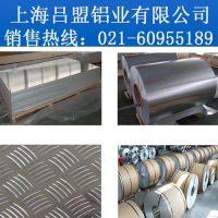 上海阳极氧化铝板防锈绝缘耐腐蚀
