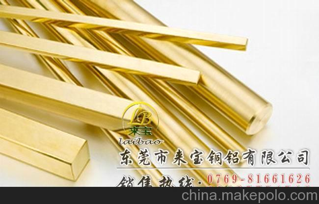 C38500 黄铜扁线 C2700进口精线铜线