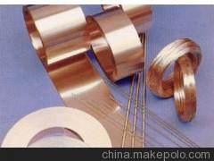 提供C17200铍青铜带报价、C17200铜带性能