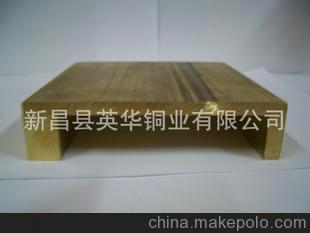 廠家直銷定制各類異型合金銅型材/異型材