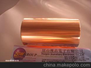 XPH00751铜箔