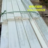 6061合金铝排6061铝扁棒 矩形扁铝