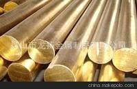 优质进口黄铜 CuZn33 圆棒,板材,锻件,线材