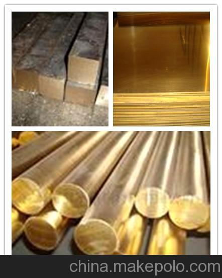 供应CuZn38Pb2铜合金/环保黄铜条/铜合金型材